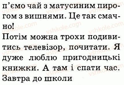 3-ukrayinska-mova-md-zaharijchuk-ai-movchun-2013--tekst-40-rnd7443.jpg