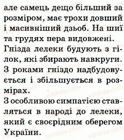 3-ukrayinska-mova-md-zaharijchuk-ai-movchun-2013--tekst-42-rnd4625.jpg