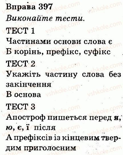 3-ukrayinska-mova-md-zaharijchuk-ai-movchun-2013--uroki-povtorennya-397.jpg