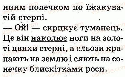 3-ukrayinska-mova-md-zaharijchuk-ai-movchun-2013--uroki-povtorennya-398-rnd9393.jpg