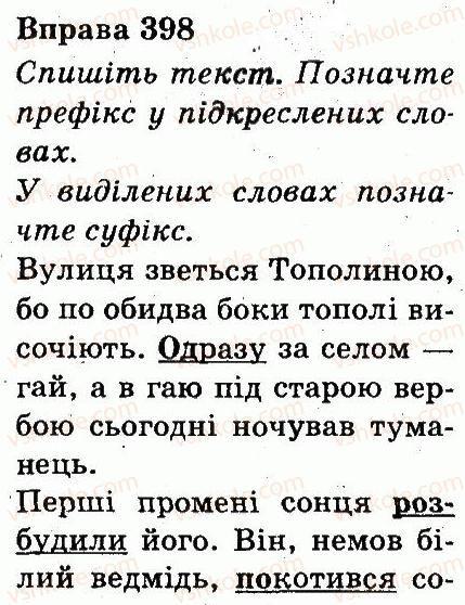3-ukrayinska-mova-md-zaharijchuk-ai-movchun-2013--uroki-povtorennya-398.jpg