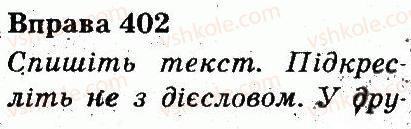 3-ukrayinska-mova-md-zaharijchuk-ai-movchun-2013--uroki-povtorennya-402.jpg