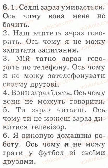 4-anglijska-mova-mo-kuchma-li-morska-vm-plahotnik-2008--the-tirst-term-lesson-14-6.jpg