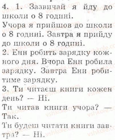 4-anglijska-mova-mo-kuchma-li-morska-vm-plahotnik-2008--the-tirst-term-lesson-6-4.jpg