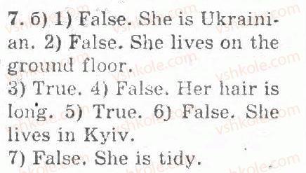 4-anglijska-mova-mo-kuchma-li-morska-vm-plahotnik-2008--the-tirst-term-lesson-6-7.jpg