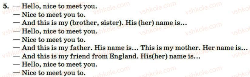 4-anglijska-mova-od-karpyuk-2004--unit-2-englishmans-home-lesson-1-5.jpg