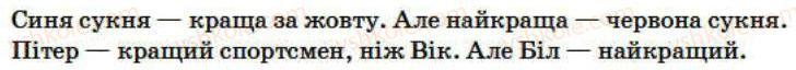 4-anglijska-mova-od-karpyuk-2004--unit-3around-the-city-lesson-4-4-rnd8891.jpg