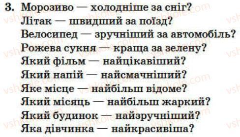 4-anglijska-mova-od-karpyuk-2004--unit-4-at-your-service-lesson-2-3.jpg