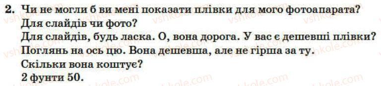 4-anglijska-mova-od-karpyuk-2004--unit-4-at-your-service-lesson-7-2.jpg