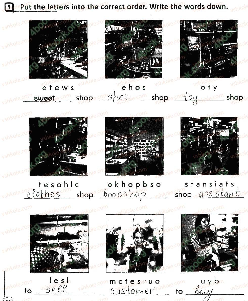 4-anglijska-mova-om-pavlichenko-2015-robochij-zoshit--unit-2-we-live-here-lesson-7-1.jpg
