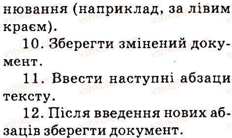 4-informatika-gv-lomakovska-go-protsenko-jya-rivkind-2015--rozdil-2-10-stvorennya-novogo-tekstovogo-dokumenta-1-rnd1468.jpg