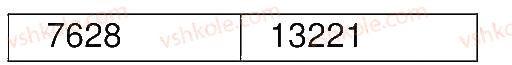 4-matematika-aa-nazarenko-2015-robochij-zoshit-do-pidruchnika-mv-bogdanovicha--storinki-31-45-storinka-38-3-rnd4753.jpg
