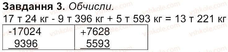 4-matematika-aa-nazarenko-2015-robochij-zoshit-do-pidruchnika-mv-bogdanovicha--storinki-31-45-storinka-38-3.jpg