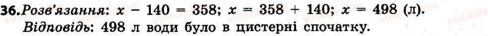 4-matematika-lv-olyanitska-2015--rozdil-1-uzagalnennya-i-sistematizatsiya-navchalnogo-materialu-za-3-klas-36.jpg