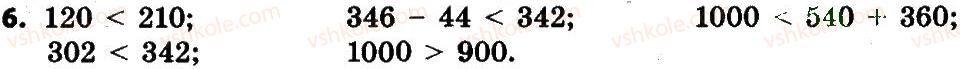 4-matematika-lv-olyanitska-2015--rozdil-1-uzagalnennya-i-sistematizatsiya-navchalnogo-materialu-za-3-klas-6.jpg