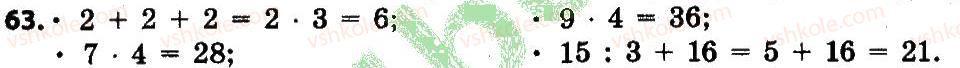 4-matematika-lv-olyanitska-2015--rozdil-1-uzagalnennya-i-sistematizatsiya-navchalnogo-materialu-za-3-klas-63.jpg