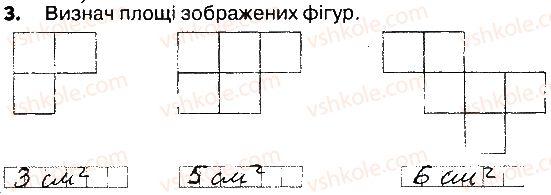 4-matematika-lv-olyanitska-2015-robochij-zoshit--zavdannya-zi-storinok-103-121-storinki-119-121-3.jpg