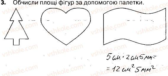 4-matematika-lv-olyanitska-2015-robochij-zoshit--zavdannya-zi-storinok-122-141-storinki-128-129-3.jpg