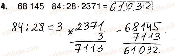 4-matematika-lv-olyanitska-2015-robochij-zoshit--zavdannya-zi-storinok-122-141-storinki-128-129-4.jpg