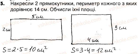 4-matematika-lv-olyanitska-2015-robochij-zoshit--zavdannya-zi-storinok-122-141-storinki-139-141-5.jpg
