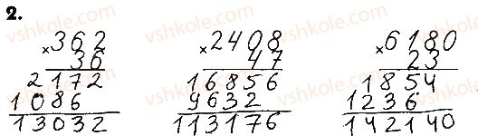 4-matematika-lv-olyanitska-2015-robochij-zoshit--zavdannya-zi-storinok-142-161-storinki-150-151-2.jpg