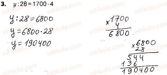 4-matematika-lv-olyanitska-2015-robochij-zoshit--zavdannya-zi-storinok-142-161-storinki-150-151-3.jpg
