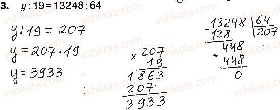 4-matematika-lv-olyanitska-2015-robochij-zoshit--zavdannya-zi-storinok-142-161-storinki-152-155-3.jpg