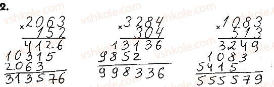 4-matematika-lv-olyanitska-2015-robochij-zoshit--zavdannya-zi-storinok-142-161-storinki-156-158-2.jpg