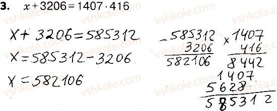 4-matematika-lv-olyanitska-2015-robochij-zoshit--zavdannya-zi-storinok-142-161-storinki-156-158-3.jpg