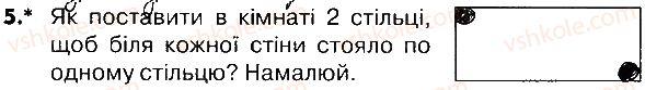 4-matematika-lv-olyanitska-2015-robochij-zoshit--zavdannya-zi-storinok-142-161-storinki-156-158-5.jpg