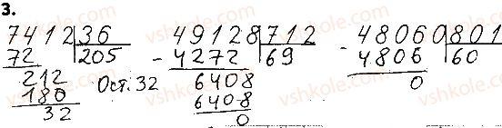4-matematika-lv-olyanitska-2015-robochij-zoshit--zavdannya-zi-storinok-142-161-storinki-159-161-3.jpg