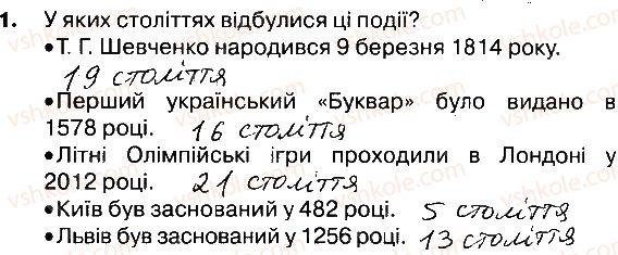 4-matematika-lv-olyanitska-2015-robochij-zoshit--zavdannya-zi-storinok-162-181-storinki-162-163-1.jpg