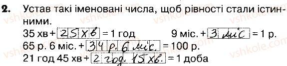 4-matematika-lv-olyanitska-2015-robochij-zoshit--zavdannya-zi-storinok-162-181-storinki-162-163-2.jpg