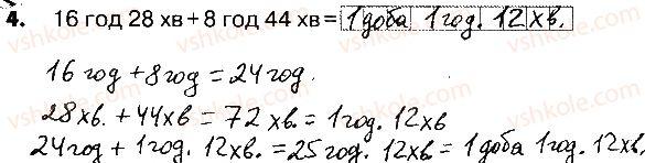4-matematika-lv-olyanitska-2015-robochij-zoshit--zavdannya-zi-storinok-162-181-storinki-162-163-4.jpg