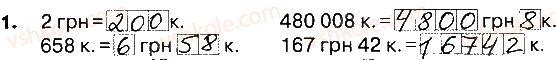 4-matematika-lv-olyanitska-2015-robochij-zoshit--zavdannya-zi-storinok-162-181-storinki-165-167-1.jpg