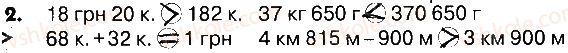 4-matematika-lv-olyanitska-2015-robochij-zoshit--zavdannya-zi-storinok-162-181-storinki-165-167-2.jpg