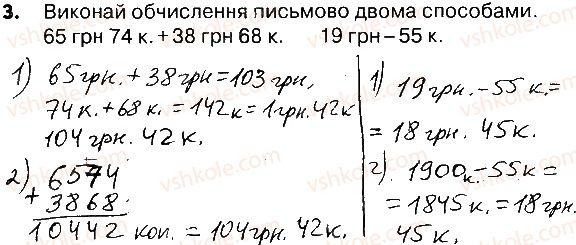 4-matematika-lv-olyanitska-2015-robochij-zoshit--zavdannya-zi-storinok-162-181-storinki-165-167-3.jpg