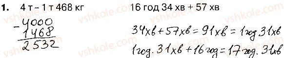 4-matematika-lv-olyanitska-2015-robochij-zoshit--zavdannya-zi-storinok-182-190-storinki-187-188-1.jpg