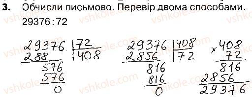 4-matematika-lv-olyanitska-2015-robochij-zoshit--zavdannya-zi-storinok-182-190-storinki-187-188-3.jpg