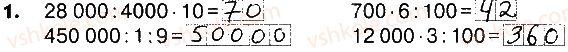 4-matematika-lv-olyanitska-2015-robochij-zoshit--zavdannya-zi-storinok-182-190-storinki-189-190-1.jpg