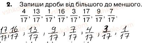 4-matematika-lv-olyanitska-2015-robochij-zoshit--zavdannya-zi-storinok-182-190-storinki-189-190-2.jpg