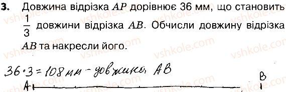4-matematika-lv-olyanitska-2015-robochij-zoshit--zavdannya-zi-storinok-182-190-storinki-189-190-3.jpg