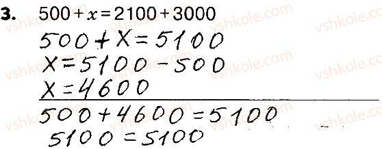 4-matematika-lv-olyanitska-2015-robochij-zoshit--zavdannya-zi-storinok-83-102-storinki-97-99-3.jpg