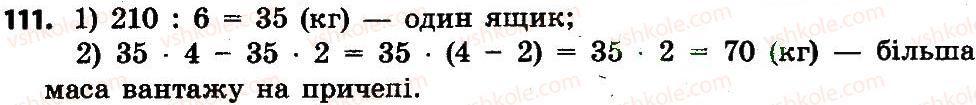 4-matematika-no-budna-mv-bedenko-2015--povtorennya-i-uzagalnennya-materialu-za-3-klas-111.jpg