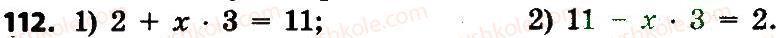 4-matematika-no-budna-mv-bedenko-2015--povtorennya-i-uzagalnennya-materialu-za-3-klas-112.jpg
