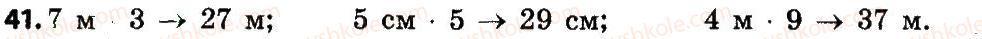 4-matematika-no-budna-mv-bedenko-2015--povtorennya-i-uzagalnennya-materialu-za-3-klas-41.jpg