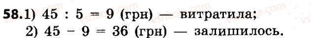 4-matematika-no-budna-mv-bedenko-2015--povtorennya-i-uzagalnennya-materialu-za-3-klas-58.jpg