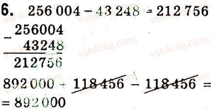 4-matematika-so-skvortsova-ov-onopriyenko-2015-chastina-1--zavdannya-zi-storinok-100-141-dodavannya-i-vidnimannya-bagatotsifrovih-chisel-6.jpg