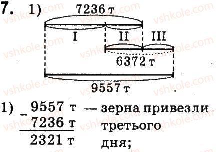 4-matematika-so-skvortsova-ov-onopriyenko-2015-chastina-1--zavdannya-zi-storinok-100-141-dodavannya-i-vidnimannya-bagatotsifrovih-chisel-7.jpg