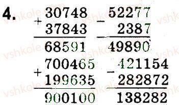 4-matematika-so-skvortsova-ov-onopriyenko-2015-chastina-1--zavdannya-zi-storinok-100-141-perevir-svoyi-dosyagnennya-4.jpg